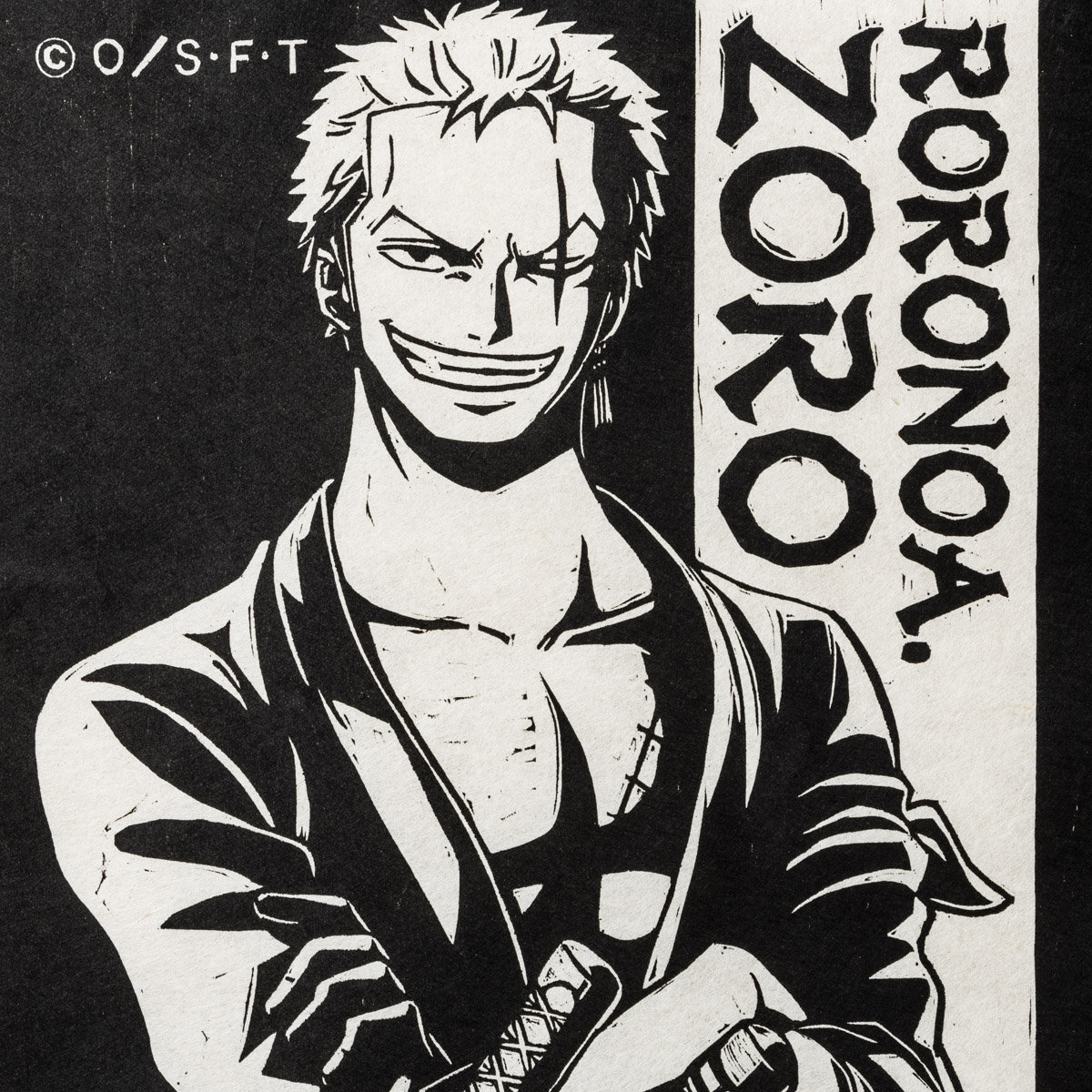 12月発売 200枚限定 ワンピース木版画コレクション 5th ロロノア
