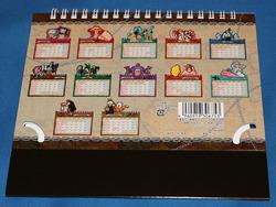ワンピース飛び出すカレンダー