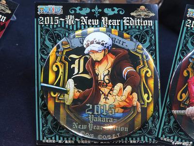 mugiwara-store-2015-Lucky-box-07