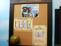 ONE-PIECE-MUGIWARA-STORE-TAIWAN-005