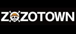 ゾゾタウン × ワンピース