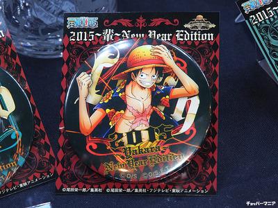 mugiwara-store-2015-Lucky-box-04