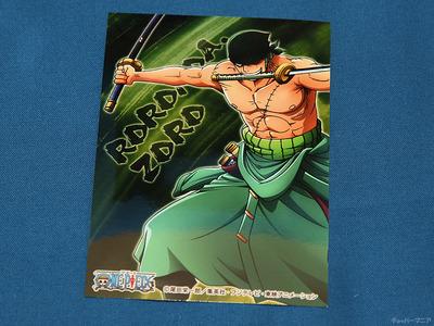 zoro-onigiri-okashi-04