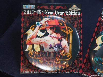 mugiwara-store-2015-Lucky-box-02