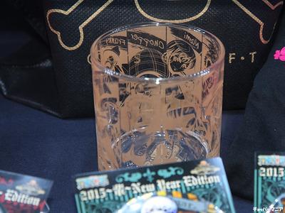 mugiwara-store-2015-Lucky-box-11