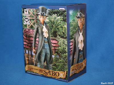 MASTER-STARS-PIECE-THE-SABO-002