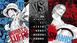 集英社コミックカレンダー2014 ワンピース