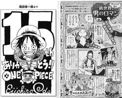 One Piece 15e anniversaire cartes postales