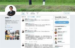 安倍晋三首相、ツイッターに連続投稿