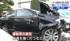 パトカーが追跡の車 用水路に転落 運転の男性死亡 茨城