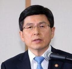 韓国元首相「文政権、経済ぶち壊す政策実験を続けている」