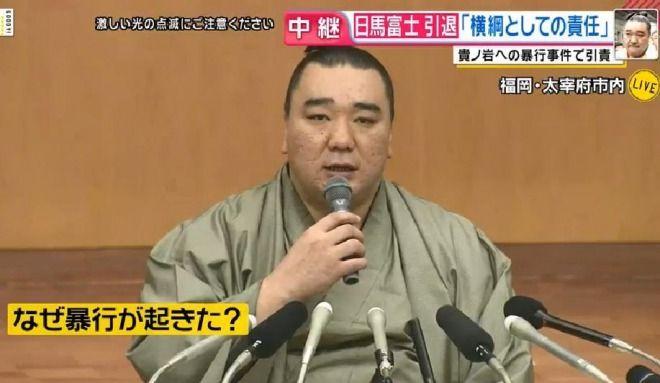 日馬富士の引退会見、反省無し?親方が質問に苛立つ場面も!貴ノ岩個人への謝罪はゼロ!