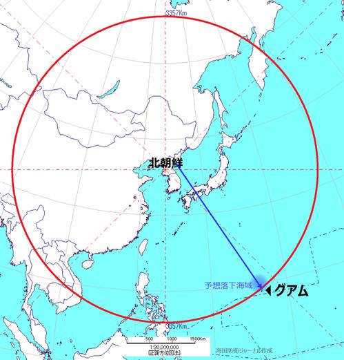 北朝鮮:中距離弾道ミサイル「火星12」をグアム近海へ発射すると警告