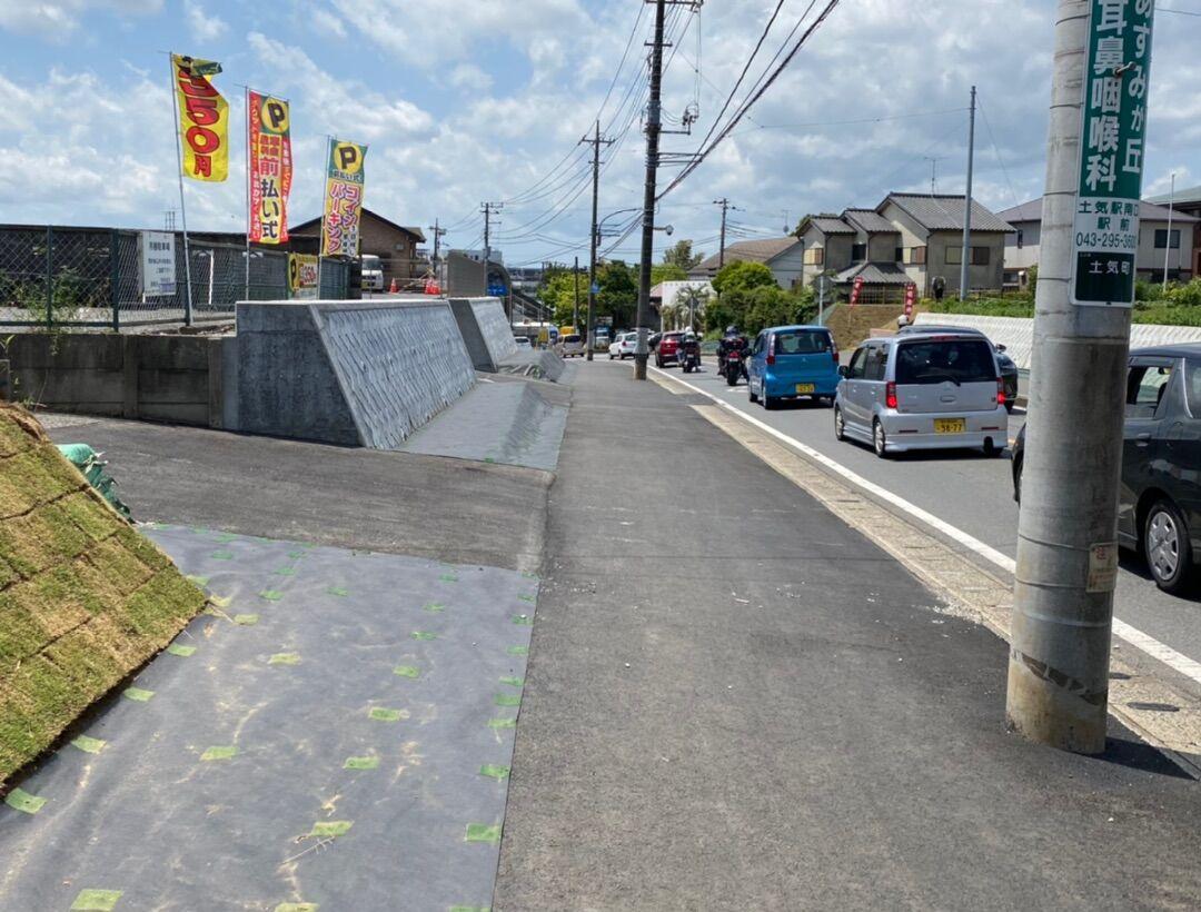 土気駅北口道路暫定歩道整備工事完了!大木戸第二公園の陥没を視察