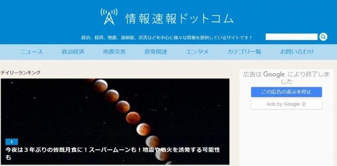 【重要】ブログ移転のお知らせ