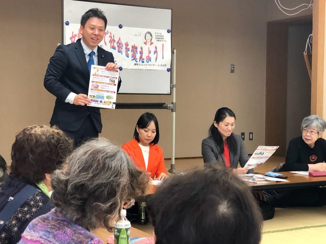 女性のひろば@緑区開催!鎌取駅で消費税増税中止署名、外房線増発署名を呼びかけました!