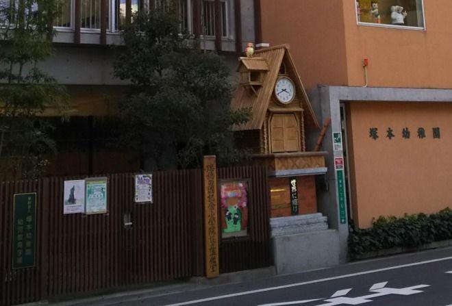 大阪地検特捜部が森友学園を強制捜査!詐欺などの疑い、籠池泰典氏の刑事責任を追求へ
