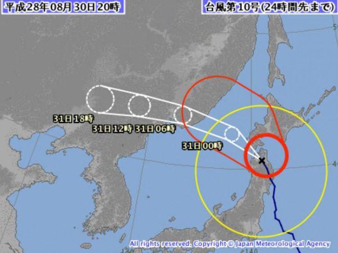 台風10号が東北や北海道を通過中!数十万人に避難勧告、釜石市では川が氾濫!台風の勢力は急速に弱体化へ