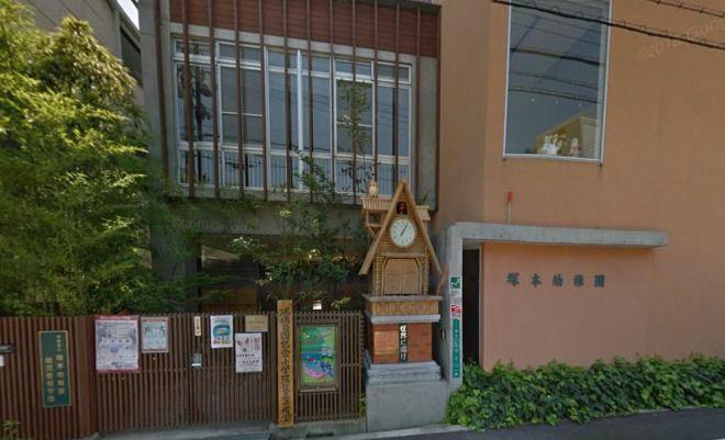 大阪府が塚本幼稚園の補助金手続きを停止!府は森友学園に立ち入り調査を要請へ