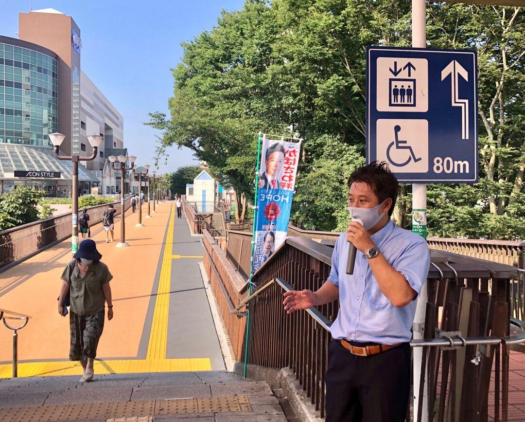 介護施設や高齢者へのPCR検査拡充を!鎌取駅で朝の市政報告で訴え