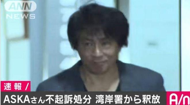 【?】ASKAさん逮捕の経緯を警察が説明 「ASKAさんがお茶を尿のかわりに採尿カップに入れた」