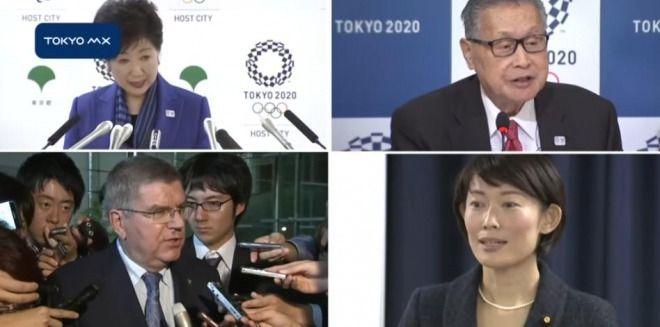 【多すぎ】東京オリンピックの必要経費が約1兆8000億円に!4者協議で試算提示、組織委の負担は5000億のみ