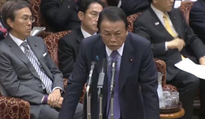 【物議】麻生太郎財務相「ヒトラーは、いくら動機が正しくてもダメなんだ」
