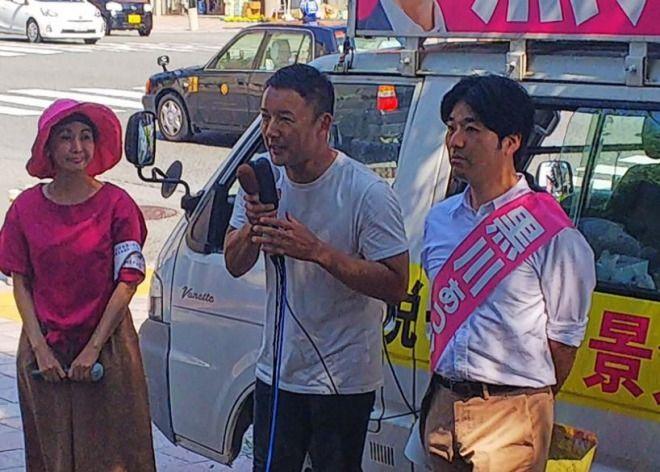 山本太郎議員、安倍首相の山口4区で街頭演説!加計問題の黒川氏と安倍昭恵夫人に討論会申入れ!