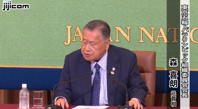 森喜朗元首相「皆、あんなに喜んでいたのに、最近は東京五輪の悪口ばっかり」