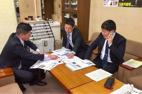 日本共産党千葉市議団の議会だよりを刷新します!
