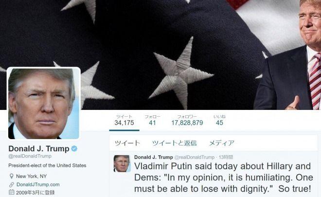 ドナルド・トランプ次期大統領、核戦力の強化を主張!ロシアに対抗!トランプ「軍拡競争起こればいい」
