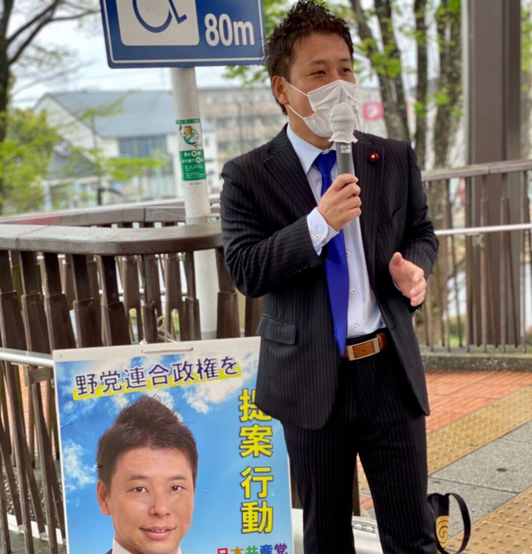 リバウンド防止のために大規模無料PCR検査を!鎌取駅で朝の市政報告