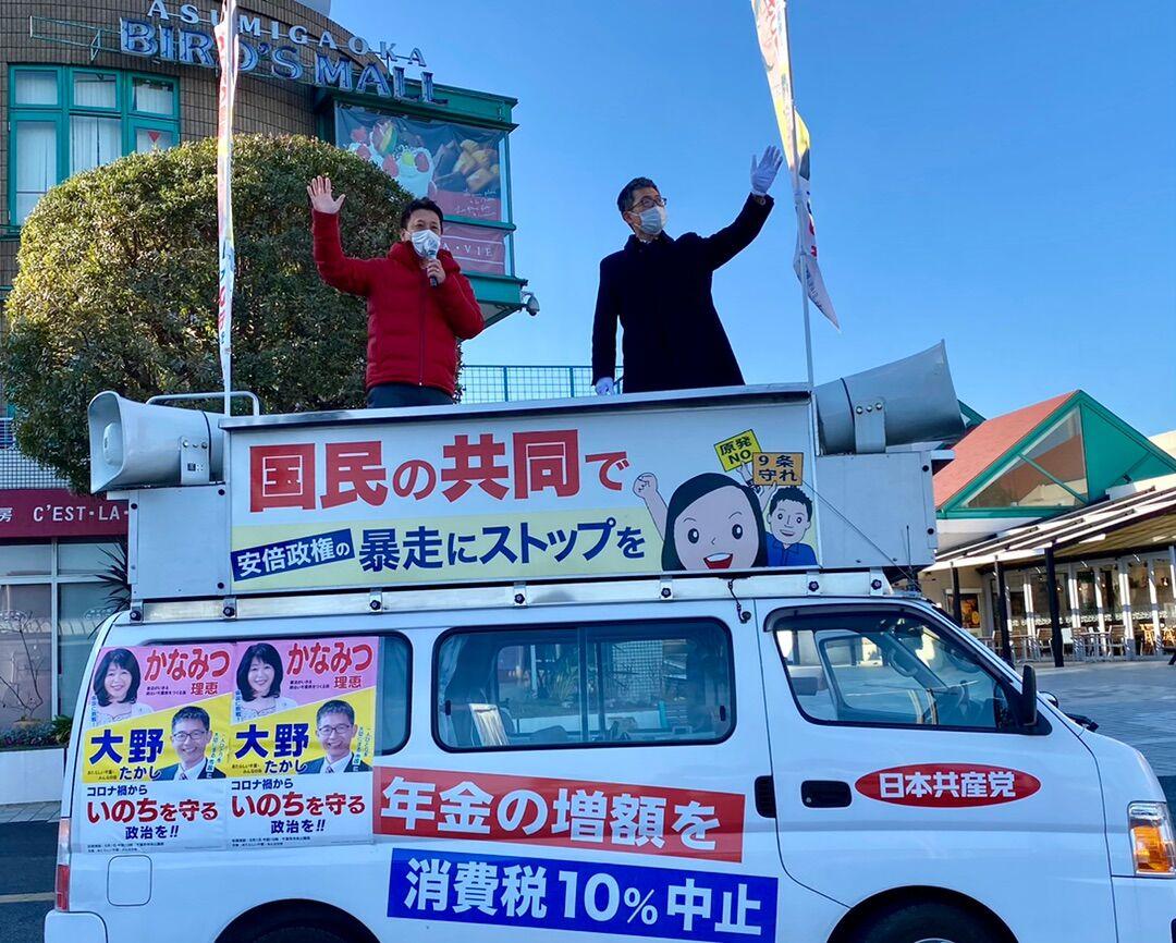 土気駅で大野たかし千葉市長予定候補と訴え! 平山町内会前のガードパイプが整備されました!