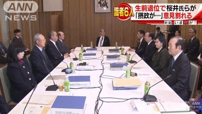 【不敬】安倍政権の有識者会議、聴取で全員が天皇陛下の生前退位を否定!櫻井よしこらが反対