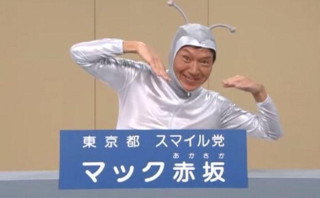 【ワロタ】「東京都知事10連ガチャ」がシュールだとネット上で話題に!まともな候補者が少なすぎwww 遠吠えジャーナルアンテナ