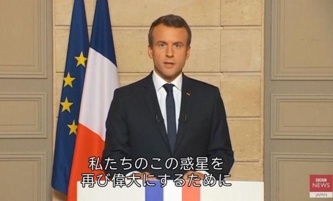 フランス議会の選挙、マクロン氏の新党・共和国前進が単独過半数!二大政党は崩壊状態に!