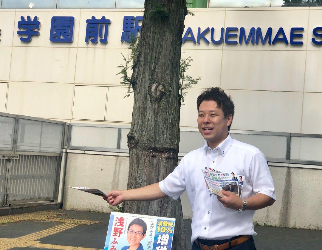 学園前駅朝宣伝、地区決起集会、土気地域の市民相談対応へ!