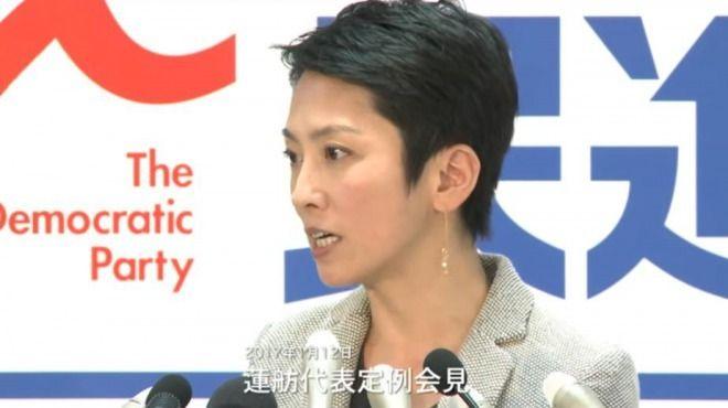 民進党・蓮舫代表、共産党との野党連合政権を否定!「安倍政権を倒すことが一番。先の話は考え方が違う」