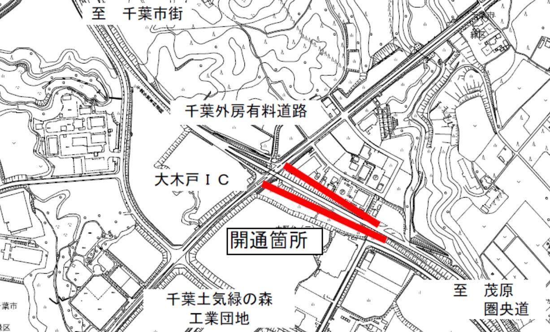 大木戸ICと大膳野町誉田町線は3月30日に開通します!