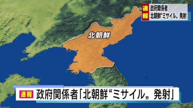 北朝鮮がミサイル発射!大臣不在で自衛隊が対応へ!首相「万全を期したい」