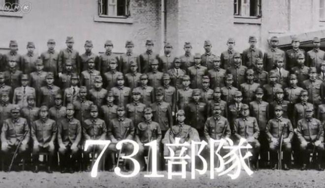 NHK特集「731部隊の真実」が話題に!東大や京大等のエリート医学者達が関与!人体実験も