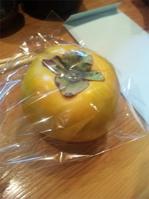 一個4000円の柿