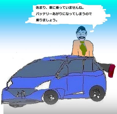 営業マンと車3