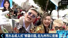 荒れる北九州の成人式 若者たちが「インスタ映え」で対策、今年は逮捕者ゼロ!