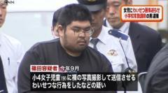 小4女子児童に裸の画像を送らせた小学校講師を逮捕 茨城