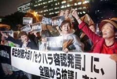 「セクハラ罪ない」発言に抗議 各地で女性ら一斉に