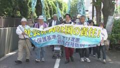 生活保護引下げ「憲法違反」と提訴 都内の生活保護受給者39人