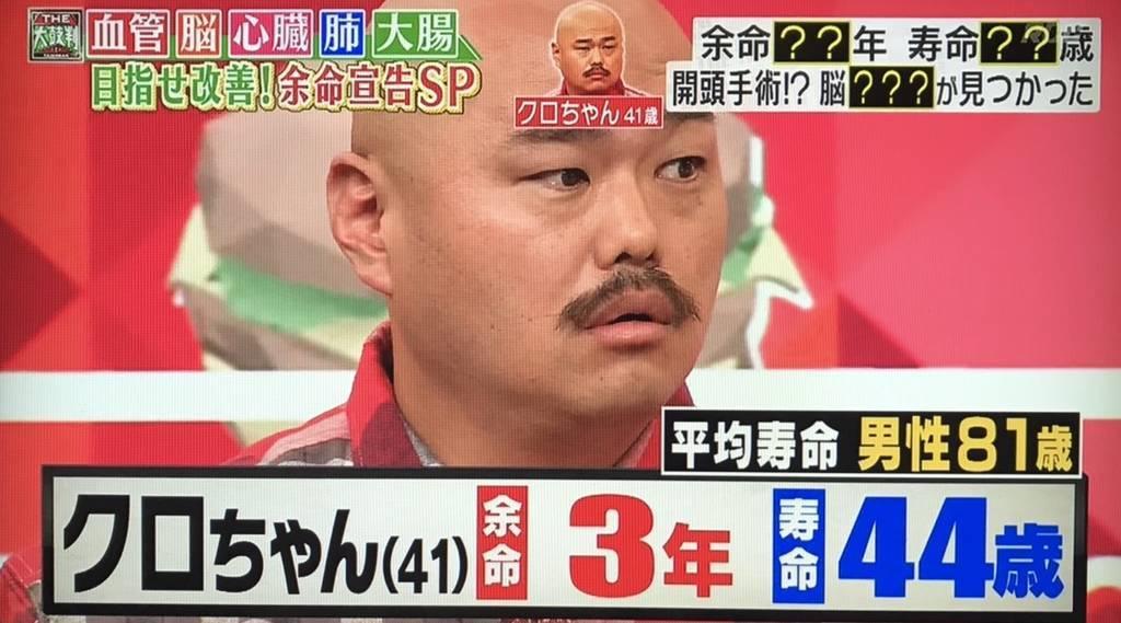 【TBS】水曜日のダウンタウンが警察官が出動する騒ぎとなって中止wwwwwwwwwwwwwww