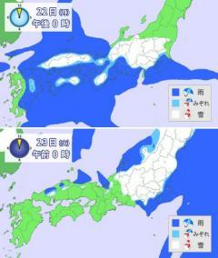 あす月曜 東京都心や横浜でも積雪か 交通機関へ影響のおそれ