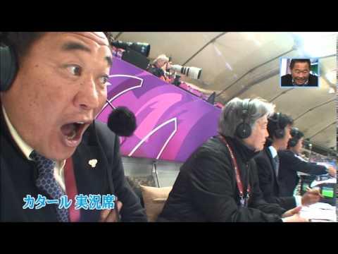 【イラン戦】玉川徹が松木安太郎さんをディスるwwwww「松木さんは解説なんですか?」 羽鳥アナ「放送を観ていると『へぇ』と思うことはあまりないかもしれない」